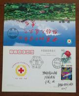 Fight Against Coronavirus Pneumonia,China 2020 Fushun Post United In One Mind Fighting COVID-19 Pandemic Propaganda PMK - Disease