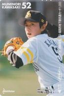 RARE Carte Prépayée JAPON - Sport - BASEBALL - Joueur MUNEMORI KAWASAKI - JAPAN Prepaid Bus Card - Nishi 53 - Deportes
