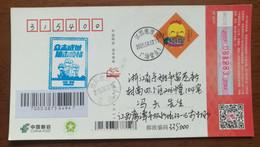 China 2020 Yingtan Post United Together Fight COVID-19 Pandemic Novel Coronavirus Pneumonia Propaganda PMK Used On Card - Disease