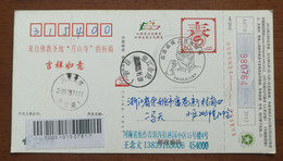 CN 20 Jiaozuo United Together Fight COVID-19 Pandemic Novel Coronavirus Pneumonia T11 Stamps Issue Commemorative PMK - Disease