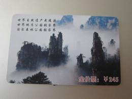 UNESCO Heritage Nature Park Entry Card, Backside Spirit Advertisement - Unclassified