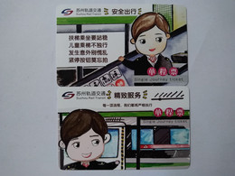China Transport Cards,metro Cards, Suzhou City, Perfect Condition,(2pcs) - Unclassified