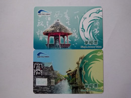 China Transport Cards,  View , Metro Card, Chengdu City, (2pcs) - Unclassified