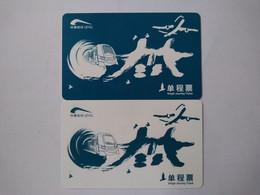 China Transport Cards, Train, Metro Card, Chengdu City,  (2pcs) - Non Classificati