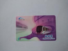 China Transport Cards, Train,  Metro Card, Chengdu City,  (1pcs) - Unclassified