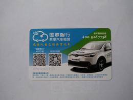 China Transport Cards, Car, Metro Cards, Wuxi City, (1pcs) - Non Classificati