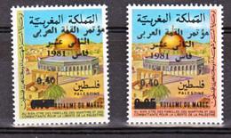 Maroc, Morocco  900/901 Sommet Arabe à Fès Neuf ** TB MNH - Morocco (1956-...)