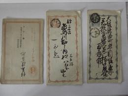 3 Lettres Entier Postale Japon ,Japan 1 Sen Et 1/2 Sen - Cambiali