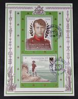France 2021 -  Napoléon 1er Bloc Oblitéré - Used Stamps