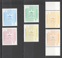 H539 1994 PALESTINE SERVICE STAMPS WITH HERALDIC EAGLE COAT OF ARMS 1SET MNH - Other