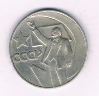 1 ROUBEL   1967  CCCP  RUSLAND /4012/ - Russland
