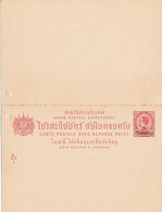 SIAM / Thailand  -  1890  ?  ,  6 SATANG On 4 ATTS  ,  CARTE POSTALE Avec Reponse Payee  ,  Ganzsache , Post Card - Siam