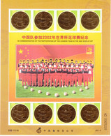 CHINA 2002 In Commemoration Of The Participation Of Chinese Team In The 2002 World Cup Special Sheet (Gold Foil) - 2002 – Corea Del Sur / Japón