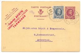 PK - CP - Briefkaart - Gabriel Arbyn - Termonde Dendermonde Naar Antwerpen - 1926 - Postkaarten [1909-34]
