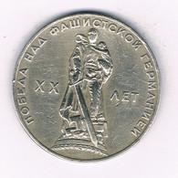1 ROUBEL   1965  CCCP  RUSLAND /4025/ - Russland