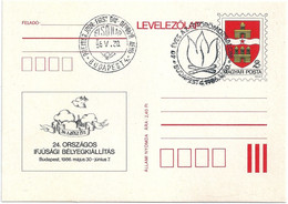 C0196 Hungary FDC With SPM Youth Pioneer Philately Coat-of-Arms - Stamps