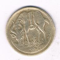 10 SANTEEM 1977  ETHIOPIE /4033/ - Ethiopia