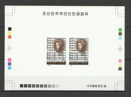 BB247 IMPERFORATE 1994 KOREA MUSIC COMPOSERS MOZART 100 ONLY PROOF PAIR OF 2 MNH - Music
