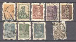 Ru0  -  Russie  :  Yv  246B...-261B  (o)  9 Valeurs Sans Filigrane , Dentelés 12 - Used Stamps