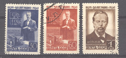 Ru0  -  Russie  :  Yv  985-87  (o) - Used Stamps