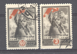 Ru0  -  Russie  :  Yv  10011-12  (o) - Used Stamps