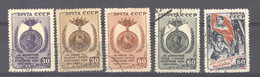 Ru0  -  Russie  :  Yv  1044-48   (o) - Used Stamps