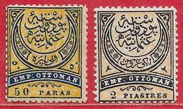 Turquie N°46 50p & N°47 2P 1876-77 * - Gebruikt