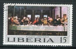 LIBERIA- Y&T N°482- Oblitéré - Liberia