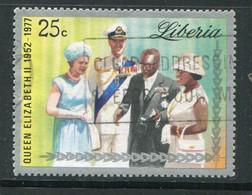LIBERIA- Y&T N°747- Oblitéré - Liberia