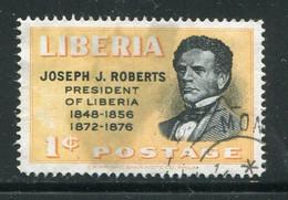LIBERIA- Y&T N°349- Oblitéré - Liberia