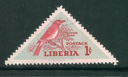 LIBERIA- Y&T N°318- Oblitéré (oiseaux) - Liberia