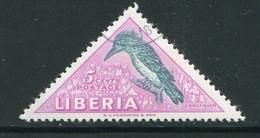 LIBERIA- Y&T N°321- Oblitéré (oiseaux) - Liberia
