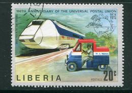 LIBERIA- Y&T N°637- Oblitéré - Liberia