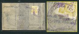 11140 WWII Carpathian Ukraine Velykyi Bereznyi Cancel 1945 Cover STAMP - Ukraine