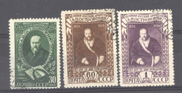 Ru0  -  Russie  :  Yv  1211-13  (o) - Used Stamps