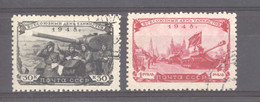 Ru0  -  Russie  :  Yv  1228-29   (o) - Used Stamps