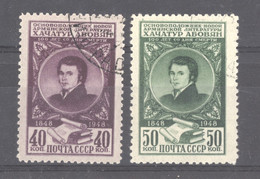 Ru0  -  Russie  :  Yv  1230-31   (o) - Used Stamps