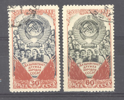 Ru0  -  Russie  :  Yv  1237-38   (o) - Used Stamps