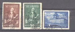 Ru0  -  Russie  :  Yv  1305-07   (o) - Used Stamps