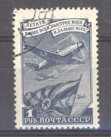 Ru0  -  Russie  :  Yv  1308   (o) - Used Stamps