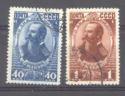 Ru0  -  Russie  :  Yv  1318-19   (o) - Used Stamps