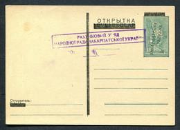 11139 WWII Carpathian Ukraine CARD Stationery OVERPRINT - Ukraine