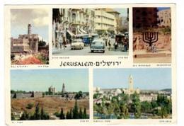 JERUSALEM 1959 - Israel