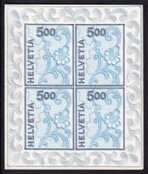 """Suisse-Schweiz 2000: NABA Zu 999 Mi 1726 Blockbogen Yv 1654a Feuillet """"Stickerei Broderie Stitch"""" ** MNH (Zu CHF 180.00) - Blokken"""