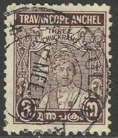Travancore(India). 1939 Maharaja's 27th Birthday. 3ch Used. P11 SG 67c - Travancore