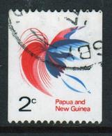 Papua New Guinea 1969 Single 2c Stamp In Fine Used Condition - Papua New Guinea