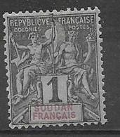 Soudan Francais Mali Mh Nc * 2 Euros - Nuovi