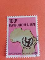 GUINEE - GUINEA - République De Guinée - Timbre 1971 : 25 Ans De L'UNICEF - Guinea (1958-...)