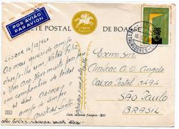 Tarjeta De Portugal De 1960 - Covers & Documents