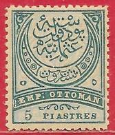 Turquie N°63 5P Vert & Bleu Pâle 1886 * - Gebruikt